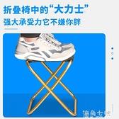 摺疊小凳子戶外小馬扎超輕便攜式椅子靠背釣魚裝備休閒家用小板凳 元旦節全館免運