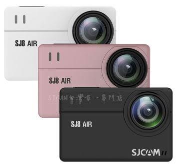 SJ8 AIR只要2890 [運動攝影機、行車記錄器、山狗]【SJCAM台灣唯一專門店】