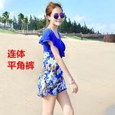 夏季游泳衣女式韓版溫泉度假分體遮肚顯瘦裙式平角印花保守泳裝女「韓風物語」