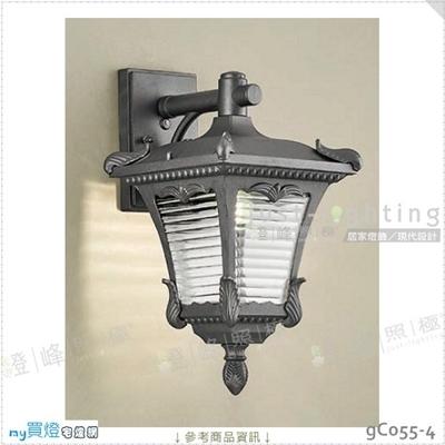 【戶外壁燈】E27 單燈。鋁製品 烤沙黑色 玻璃 歐式壁掛款※【燈峰照極my買燈】#gC055-4