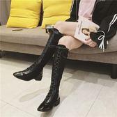過膝靴女長靴女長筒高筒皮靴平底靴子女繫帶瘦瘦靴  琉璃美衣