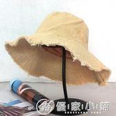 日系毛邊漁夫帽女夏季遮陽帽簡約防曬帽子磨邊盆帽可折疊水洗布帽  優家小鋪