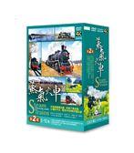 【停看聽音響唱片】【DVD】蒸氣火車第二套DVD(5片裝)