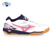 MIZUNO WAVE KAISERBURG RL4 女桌球鞋-WIDE(免運 美津濃≡排汗專家≡