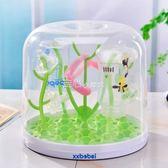 嬰兒寶寶奶瓶收納箱晾乾架殺菌防塵支架小號瀝水迷你便攜式帶蓋  走心小賣場YYP