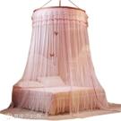 蚊帳 圓頂蚊帳1.5m吊頂1.8m雙人家用加密1.2米床公主風免安裝    YJT【新年快樂】
