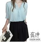 EASON SHOP(GW4369)韓版...