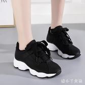 運動鞋 秋季韓版百搭低幫女跑步鞋學生休閒鞋純色老爹鞋女 df9481
