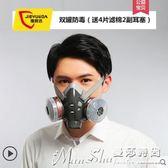防毒面具防塵面具面罩噴漆電焊化工氣體防甲醛異味工業活性炭~驚喜 ~