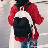書包 雙肩包男女中小學生休閒尼龍書包青少年秋新款小清新電腦包  艾美時尚衣櫥