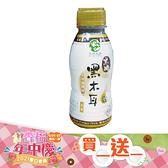 [買一送一]宗鴻天地 黑木耳露-原味 (350ml,24瓶)【杏一】
