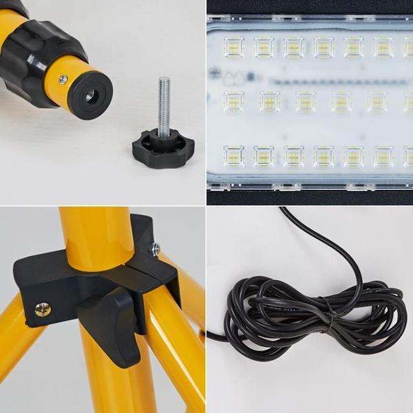 led投光燈廠房工廠車間工礦倉庫照明 室外工地移動戶外射燈工作燈