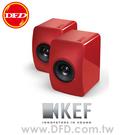限量 KEF 喇叭 LS50 小型監聽揚聲器 賽車紅 公司貨