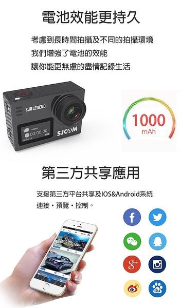 SJCAM SJ6 LEGEND 運動攝影機 運動DV