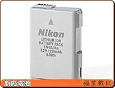 Nikon EN-EL14 A ENEL14A 原廠盒裝電池 D3100 D3200 D3300 D5100 D5200 D5300 D5500 P7000 P7100 P7700 P7800