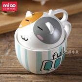 情侶卡通可愛個性陶瓷馬克咖啡杯 DA3475『毛菇小象』