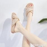 少女心交叉拖鞋女夏外穿新款時尚百搭網紅厚底沙灘涼拖ins潮 居家物语
