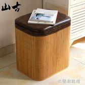 收納凳子 多功能收納凳子收納箱可坐凳家用門口換鞋凳實木收納椅子儲物腳凳 米蘭潮鞋館
