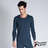 PolarStar 排汗保暖衣 灰藍 P14215
