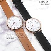 LOVME 完美時刻 大理石紋造型錶 藍寶石水晶玻璃 咖啡x玫瑰金 真皮 男錶 中性錶 LV5012M-4K-241
