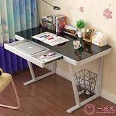 電腦桌鋼化玻璃電腦桌台式家用筆記本 簡約現代書桌辦公桌子