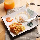 盤子菜盤家用陶瓷創意沙拉水果餐盤