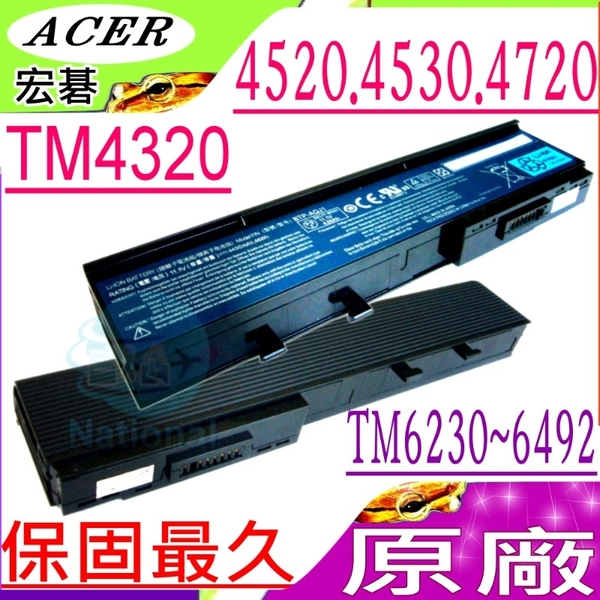 ACER 電池(原廠)-宏碁 電池- TRAVELMATE 4320,4520,4530,4720 6230,6252,6290,6292,6492 系列筆電電池