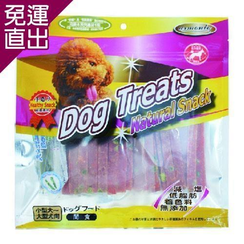 Dog Treats 香烤系列-綜合蔬菜雞肉超軟條200G x 2包【免運直出】