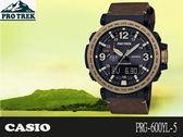 【時間道】[CASIO。錶]太陽能雙顯登山腕錶/黑面黑殼黑膠(PRG-600YL-5)免運費