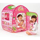 《 日本小美樂 》 小美樂草莓屋 ( 不含娃娃 )╭★ JOYBUS玩具百貨