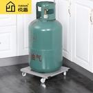 廚房櫥櫃煤氣瓶支架行動滑輪煤氣桶罐底座萬向輪托架軌道