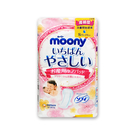 moony 日本製 產褥墊S-20片(15*29cm)[衛立兒生活館]