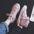 帆布鞋女韓版ulzzang板鞋百搭ins星黛紫春季高筒潮鞋 美芭