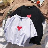 夏季新款寬鬆白色短袖T恤男士加肥大碼圓領體恤韓版潮流男裝 〖korea時尚記〗