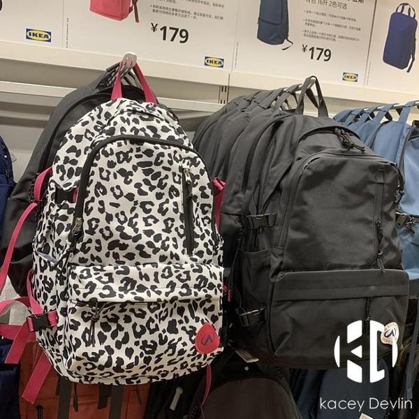 雙肩包書包男女中學生豹紋背包校園休閒旅行包【Kacey Devlin】