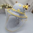 嬰兒帽子面罩春夏寶寶兒童防飛沫唾沫防護帽擋風帽防柳絮春夏 百分百