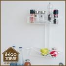 【ikloo】多功能雙層置物籃(買一送一)