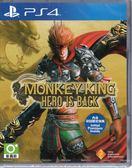 現貨中PS4遊戲 西遊記之大聖歸來 Monkey King: Hero is Back中文亞版【玩樂小熊】