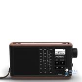 收音機 T-31收音機復古新款便攜式全波段老人插卡充電半導體廣播T