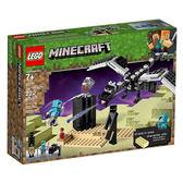 【LEGO 樂高積木】Minecraft系列-終極決鬥(6) LT-21151
