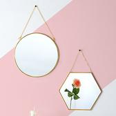 浴室鏡 洗漱台圓鏡子北歐壁掛玻璃臥室衛生間浴室掛牆式梳妝台貼牆化妝鏡