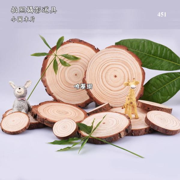 【唯蓁網451-3】圓木塊1個8-10cm 拍照攝影道具 三款尺寸可選 原木杯墊飾品 手繪圖背景道具