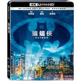 【停看聽音響唱片】【BD】蝙蝠俠 雙碟限定鐵盒版『4K』