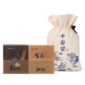 【阿原肥皂】平安袋