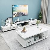 歐式鋼化玻璃茶幾簡約現代 客廳小戶型茶幾電視櫃組合家用茶台桌AQ 有緣生活館