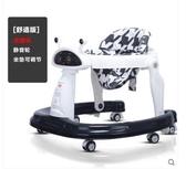 嬰兒學步車6/7-18個月男寶寶女孩兒童手推可坐防o型腿側翻多功能