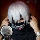 東京食尸鬼面具口罩喰種面罩cosp道具Y-2082