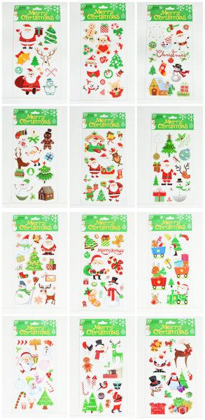 節慶王【X389818】PVC聖誕貼,聖誕節/貼紙/佈置/聖誕造景/裝飾/玻璃貼/姓名貼/壁貼/靜電貼