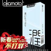 避孕套【蘇菲24H購物情趣用品】Okamoto岡本-City Ultra Smooth極潤型 保險套(10入裝)