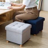 聖誕免運熱銷 多功能收納凳子儲物凳可坐家用成人換鞋凳加厚布藝凳茶幾凳整理箱